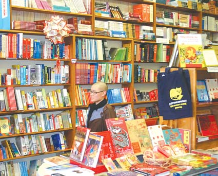 Eastwind Books on University Avenue specializes in books from various Asian cultures, including Chinese, Japanese, Korean, 