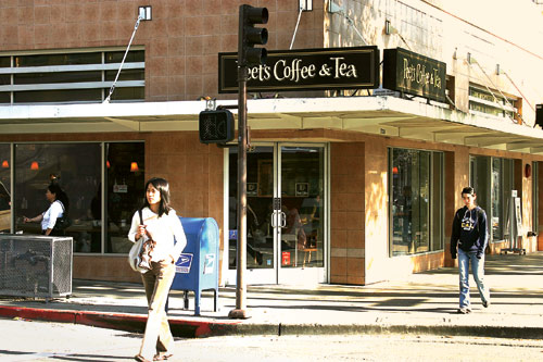 The downtown Peet's at the corner of Shattuck Avenue and Kittredge Street will soon be joined by 