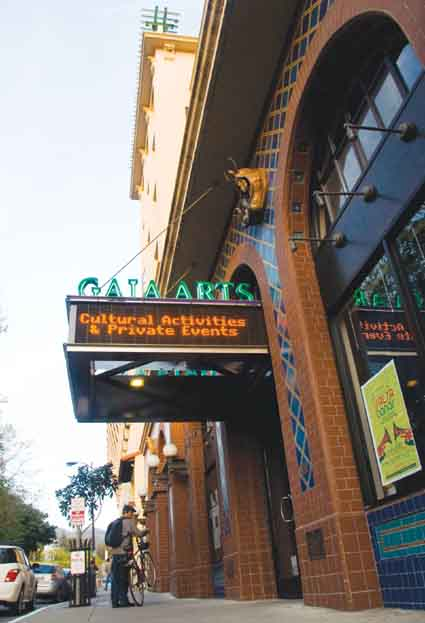 The Gaia Arts Center has been the subject of controversy following a few rowdy parties which drew police to the scene.