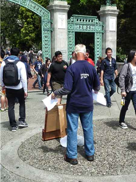 Sather Gate Evangelist