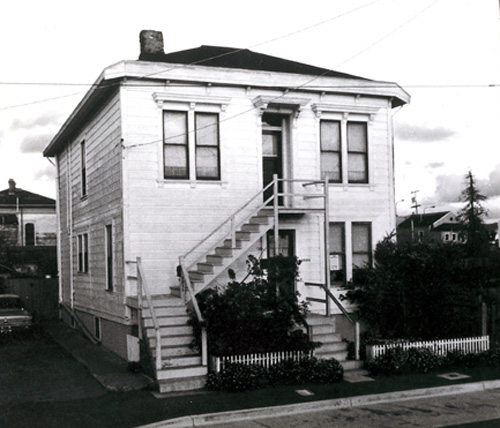 The Ghego house in 1978, before rehabilitation.